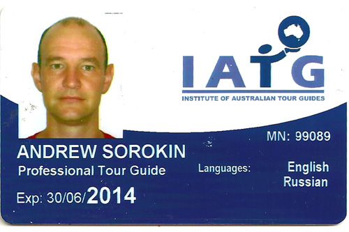IATG Professional Tour Guide ID